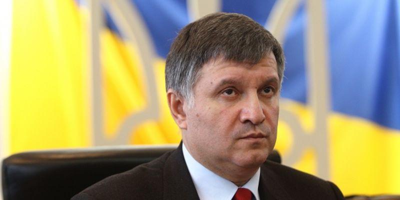 http://www.armedpolitics.com/wp-content/uploads/2015/05/Avakov.jpg
