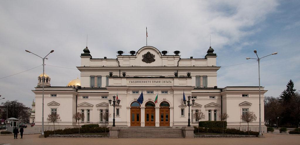 Parliament of Bulgaria (Image by Plamen Agov/CC BY-SA 3.0)