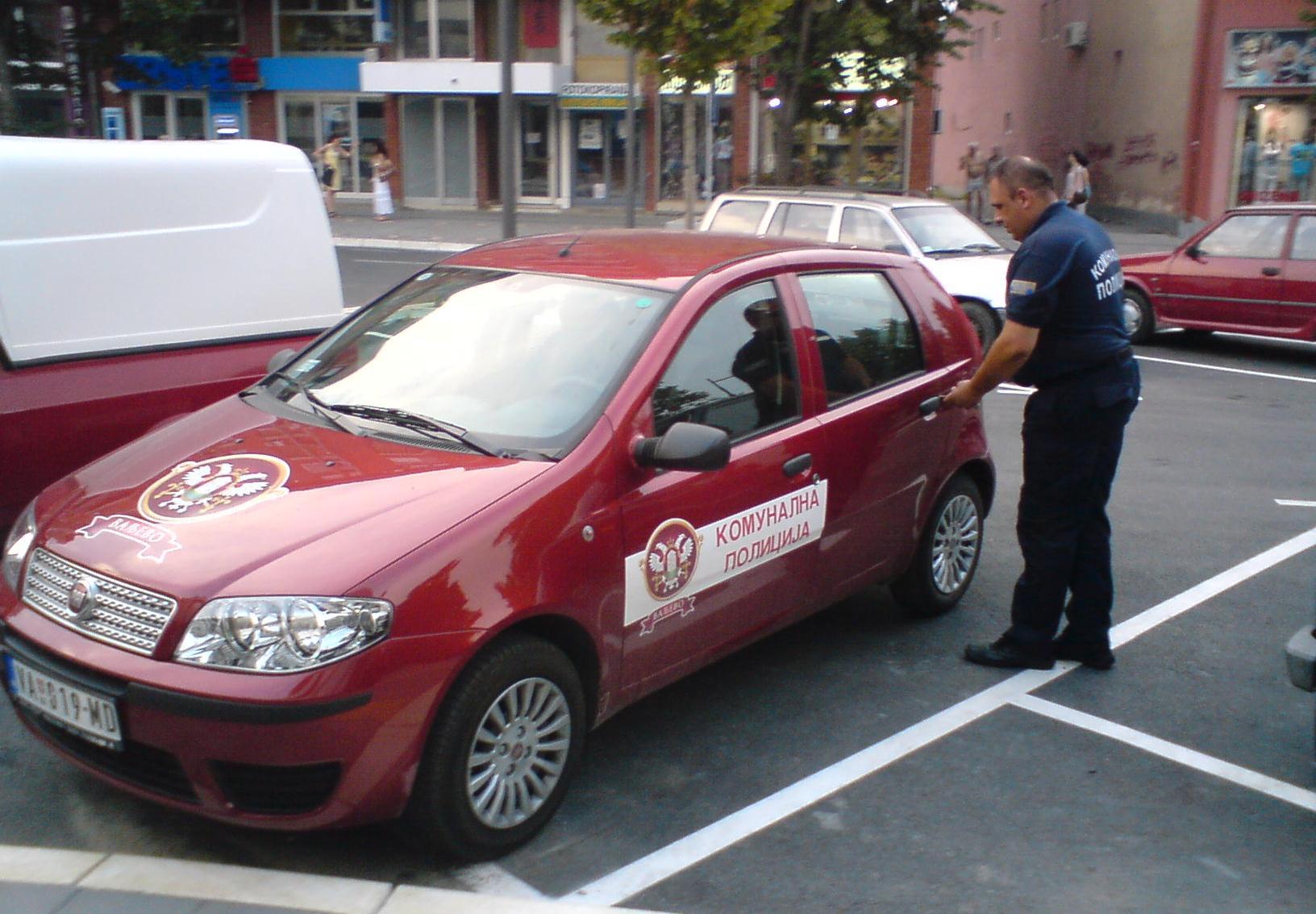 Serbian Municipal Police