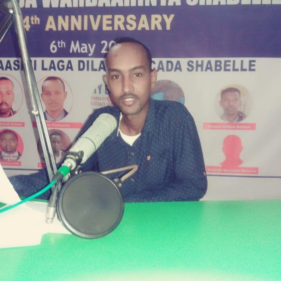 Mohamed Adan Ibrahim, reporter.