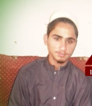 "TTPJA releases the photo of their suicide bomber named ""Khalid"" [Photo by TTPJA]"