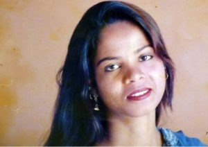 Asia Bibi, a file Photo [by The Nation, Pakistan]